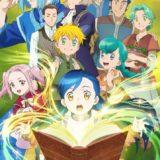 TVアニメ「本好きの下剋上~司書になるためには手段を選んでいられません~」のネタバレ記事 閲覧注意