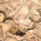 「富豪刑事 Balance:UNLIMITED」のネタバレ記事 閲覧注意