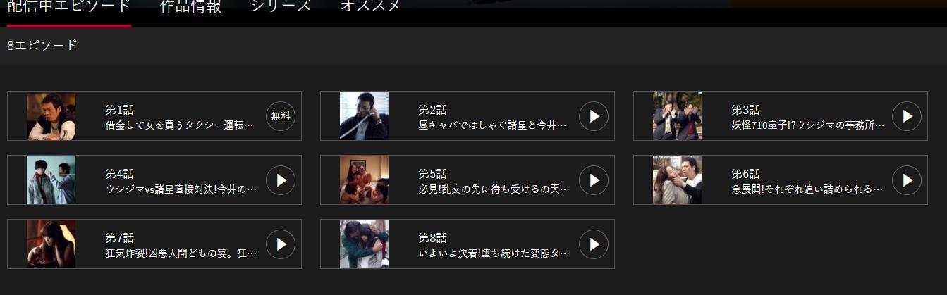 dTV検索3