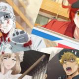 理科の勉強におすすめ?!『アニメ はたらく細胞』【感想】スピンオフも紹介!