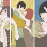 【感想】キャラの癖が強い!漫画『5時から9時まで』それぞれのカップルの結末ストーリー
